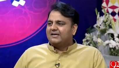Fawad Chaudhry First Time Singing A Song in Eid Special Show