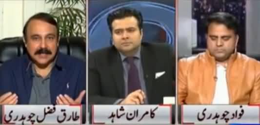 Fawad Chaudhry Grilling Tariq Fazal Chaudhry on Panama Issue