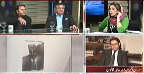 Fawad Chaudhry Grills Salman Akram Raja on His Arguments in Panama Case