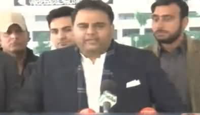 Fawad Chaudhry Interesting Reply on Sheikh Rasheed's Leaked Conversation About Him