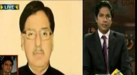 Fawad Chaudhry Making Fun of Election Tribunal's Judge & Khawaja Saad Rafique