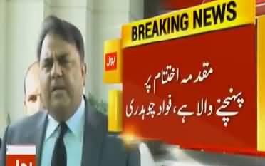 Fawad Chaudhry Media Talk in Islamabad - 9th November 2017