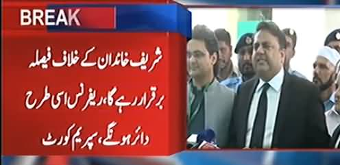 Fawad Chaudhry Media Talk After Supreme Court Verdict on Review Petition