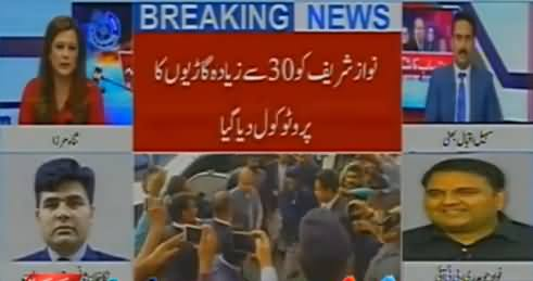 Fawad Chaudhry Media Talk on Today's NAB Court Proceeding