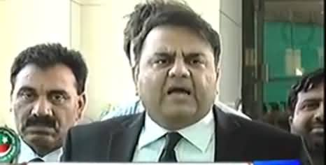 Fawad Chaudhry Media Talk Outside Election Commission - 28th September 2017