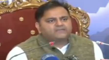 Fawad Chaudhry, Murad Saeed And Shibli Faraz Press Conference on Panama Case Verdict