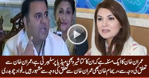 Fawad Chaudhry Relates Reham Khan With Imran Khan's Dog Shero