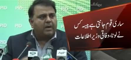Fawad Chaudhry Response on Asif Ali Zardari's Speech