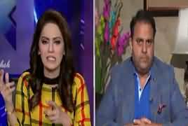 Fawad Chaudhry Response on Increase in Petroleum Prices