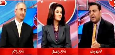 Fawad Chaudhry Reveals That Owner of Express News Sultan Lakhani Is A Convicted Criminal