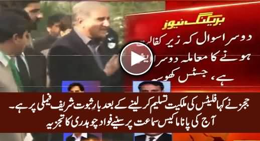 Fawad Chaudhry's Analysis on Today's Proceedings of Panama Case in Supreme Court