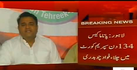 Fawad Chaudhry's Complete Press Conference in Response to Nawaz Sharif
