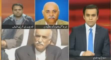 Fawad Chaudhry's Excellent Reply to Federal Minister Mir Hasil Bizenjo
