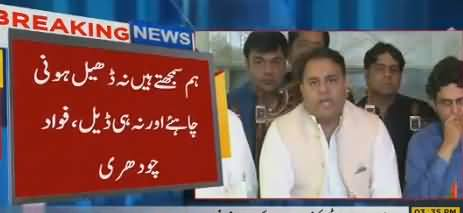 Fawad Chaudhry's Message For PTI Workers Who Could Not Get PTI Tickets