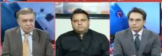 Fawad Chaudhry's on Removal of Atif Mian From Economic Advisory Council