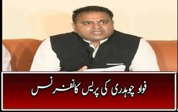Fawad Chaudhry's Press Conference - 16th July 2017