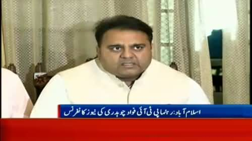 Fawad Chaudhry´s  Press Conference - 18th June 2018