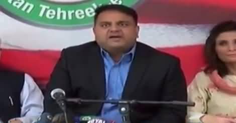 Fawad Chaudhry's Press Conference in Response to Mariyam's Media Talk