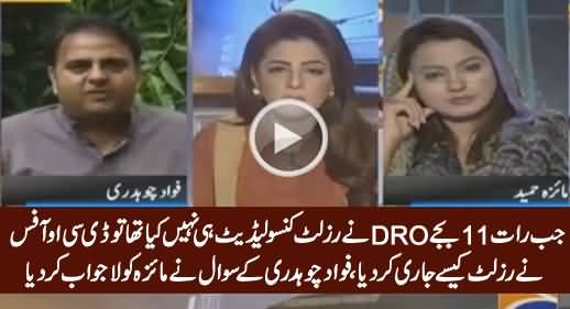 Fawad Chaudhry's Question About NA-63 Result Made Maiza Hameed Speechless