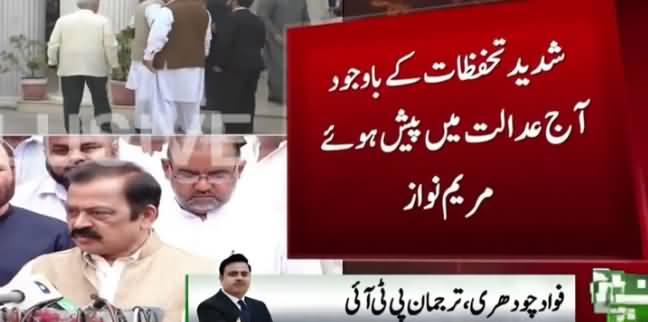Fawad Chaudhry's Response on Maryam Nawaz Statement About Accountability