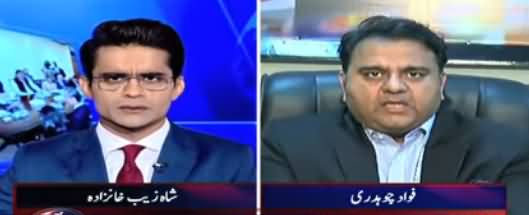 Fawad Chaudhry's Response On PM Imran Khan's Visit to ISI Headquarter