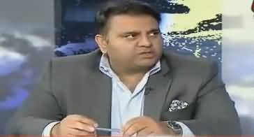 Fawad Chaudhry's Response on Supreme Court's Verdict Against Nehal Hashmi