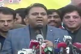Fawad Chaudhry Speech At An Event in Gujranwala – 2nd February 2019
