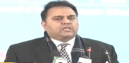 Fawad Chaudhry Speech At An Event in Islamabad - 18th January 2019