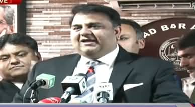 Fawad Chaudhry Speech at Bar Association in Islamabad - 14th March 2019