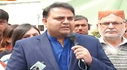 Fawad Chaudhry Speech at International Women's Day Event - 8th March 2019