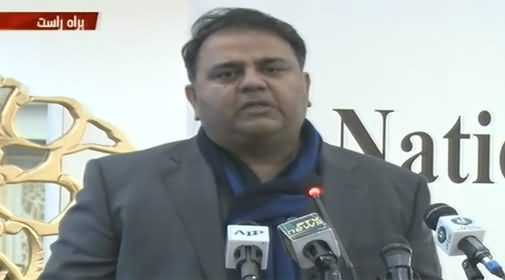 Fawad Chaudhry Speech At Technology Event - 25th November 2020
