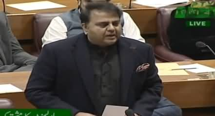 Fawad Chaudhry Speech in Joint Session of Parliament on Indian Aggression
