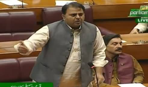 Fawad Chaudhry Speech in National Assembly - 18th June 2019