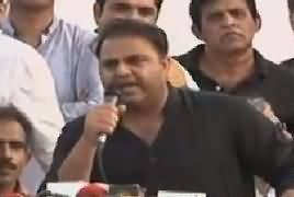 Fawad Chaudhry Speech In PTI Jalsa Jehlum – 21st September 2017