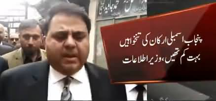 Fawad Chaudhry Takes U-Turn, Criticizes Punjab Assembly For Raising Salaries