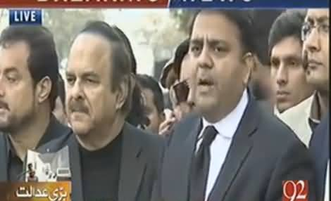 Fawad Chaudhry Telling The Details of Three Points That Were Discussed in Court Today