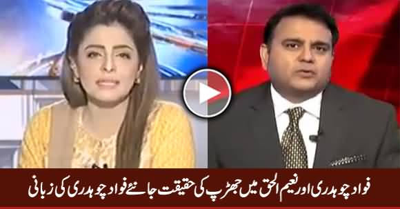 Fawad Chaudhry Telling The Reality of His