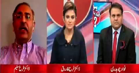 Fawad Chaudhry Telling What Was The Main Reason Behind Imran, Reham Divorce