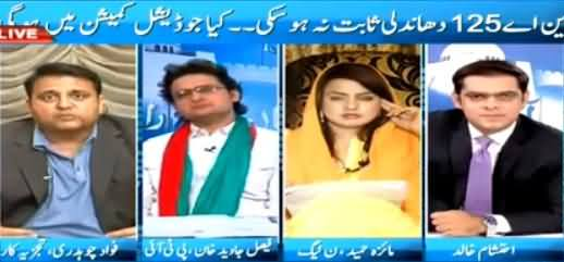 Fawad Chaudhry Telling Why Imran Khan Is Saying That 2015 Is Election Year