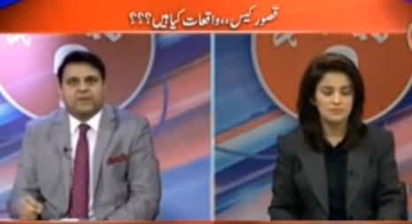 Fawad Chaudhry Views On Kasur Video Scandal & Reasons Behind This Incident