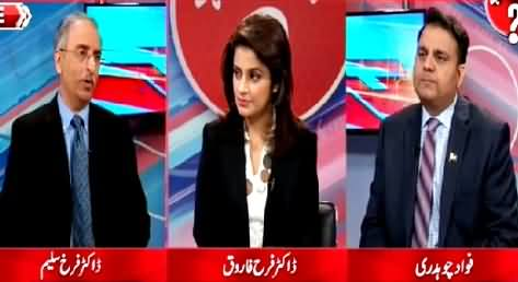 Fawad Chaudhry Analysis on PTI Defeat in Haripur And Reham Khan
