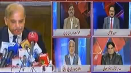 Fawad Hassan Fawad News Leaks Mein Wada Maaf Gawah Banne Ja Raha Hai - Ijaz Chaudhry