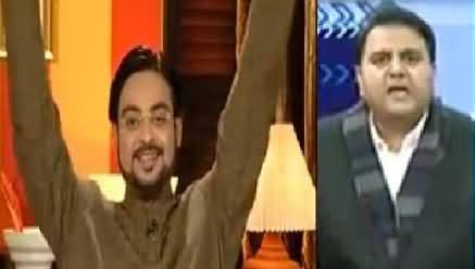 Fawad Reveals That Three People Have Been Killed Due to Amir Liaquat's Program