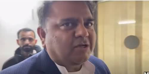 Fawad Sab Koi Reaction Day Den Kya Hoa Apki Party Ke Saath? Fawad Ch Interesting Reply To Matiullah Jan