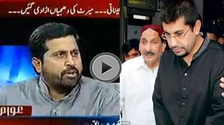 Fayaz ul Hassan Chohan Blasts Ex Chief Justice Iftikhar Muhammad Chaudhry