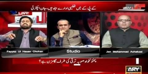 Fayaz-ul-Hassan Chohan Blasts PPP Claims About Safoora Incident with A Very Funny Joke
