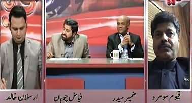 Fayaz-ul-Hassan Chohan Exposed Rana Sanaullah Relations with Terrorists