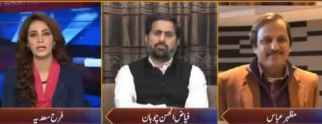 Fayaz ul Hassan Chohan Response on Shireen Mazari's Tweet About Agreement With TLP