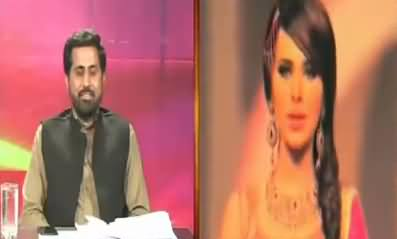 Fayaz-ul-Hassan Chohan's Reply to Model Ayyan Ali For Sending Him Legal Notice