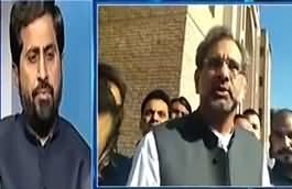 Fayaz ul Hassan Chohan's Reply To Shahid Khaqan Abbasi